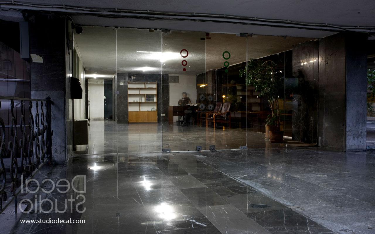 شرکت سپنتا